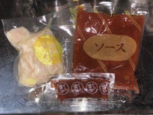 Nipponham 中華名菜 エビチリ 内容物