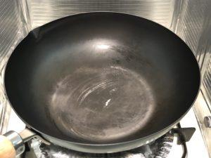 リバーライト 炒め鍋 お手入れ