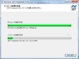 Wacom Intuos ペンタブレット セットアップ