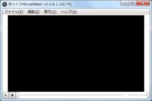 ゆっくりMovieMaker メイン画面