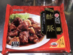yonekyu 大龍 酢豚