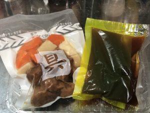 Nipponham中華名菜 酢豚