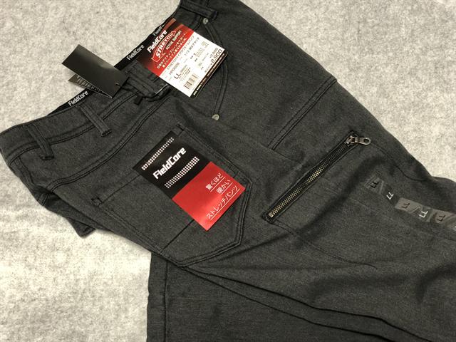 着心地抜群、WORKMANのマイクロウォームパンツを今年も買ってきた!ひとり暮らしのファッション事情