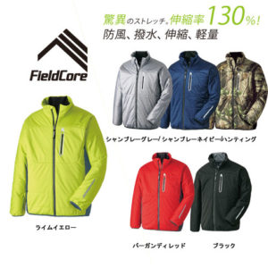 WORKMAN FieldCore AERO STRETCH ブルゾン
