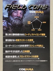 WORKMAN FieldCore CORDURA®EURO ウォームジャケット
