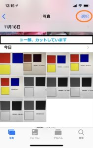 iPhone IMG_Exxx 加工済み写真