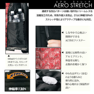 WORKMAN FieldCore AERO STRETCH フーデッドパーカー