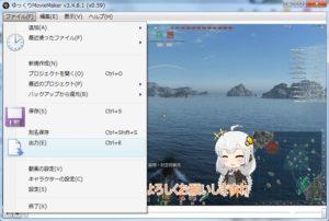 ゆっくりMovieMaker3