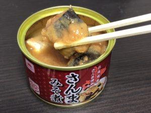 缶詰 朝缶詰 秋刀魚