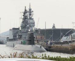 呉 アレイからすこじま 護衛艦 潜水艦