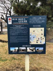 呉 海上自衛隊 総監部