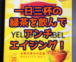 Lipton Yellow Label 紅茶