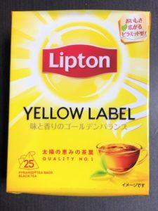 Lipton Yellow Label 紅茶