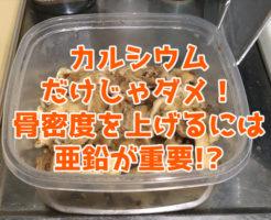 常備菜 油揚げの甘辛煮
