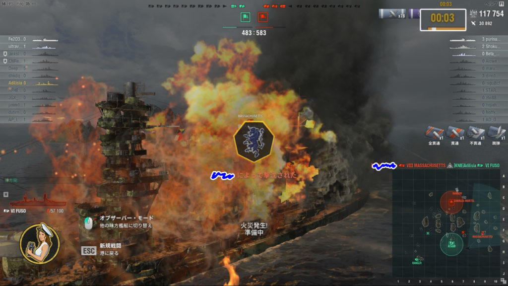 World of Warships 戦艦 扶桑