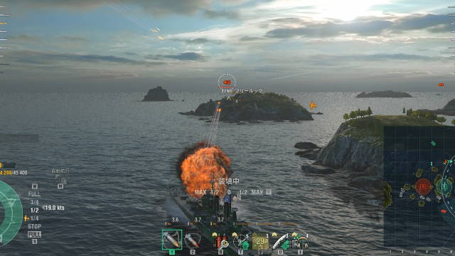 World of Warships ウースター