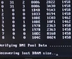 Recovering lost DRAM size