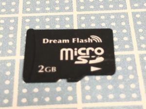 マイクロSDカード 2GB