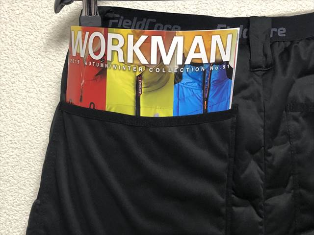WORKMAN ULTIMATE パンツ